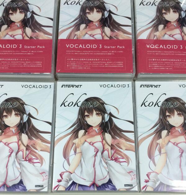 VOCALOID3 kokone 、Megpoid TALKパッケージ版 明日発売です。よろしくお願いします。#vocaloid #kokone #gumi http://t.co/pnjvZOVkej
