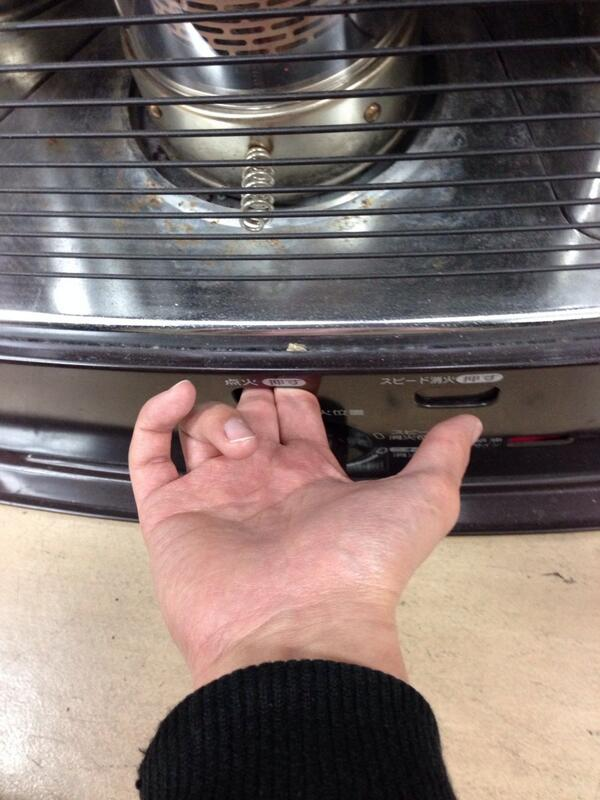 会社で使ってる旧式のストーブ中々火がつかないから点火ボタンをガンガン手マンしてる http://t.co/FzWtCUdGfu