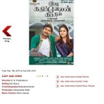 RT @IKKTHEFILM: #ikk Album.5 weeks completed stil on top1..Congrats @Jharrisjayaraj sir RT @SonyMusicSouth @Udhaystalin @NayantharaU http:/…