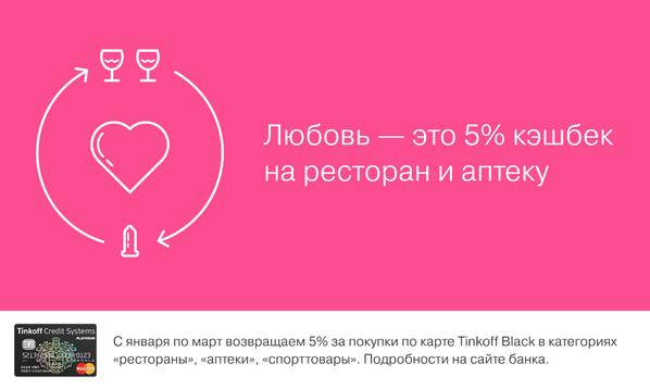 Любовь — это... http://t.co/W8J9MYfkhO