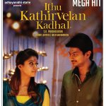 RT @Devanayagam: Wow!! #IKK @Udhaystalin & #Nayan provide an absolute heart-warming clean entertainer! Humorous, senti & a superb msg! http…