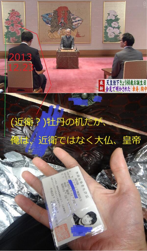 大阪オートメッセ写真撮影板part15YouTube動画>12本 ->画像>208枚
