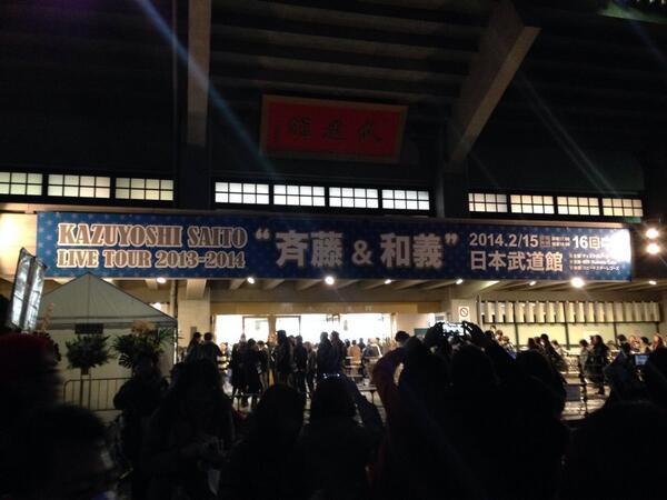 今夜はセカイイチ全員で斉藤和義氏のライブを観にきましたー!楽しみだ! http://t.co/8GS4pFZDDq