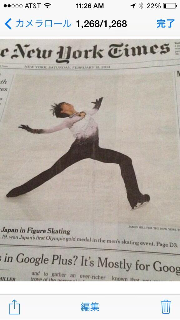 羽生選手 ニューヨーク•タイムズの一面を飾っています!いつもNYTは 日本の批判的な記事が多いけれど 日本人の活躍記事は嬉しいですね✨ 雪 きょうもすごい、、ので家にこもってオリンピックみよう!  #NY #Sotchi2014 http://t.co/ceCWWz0zf6