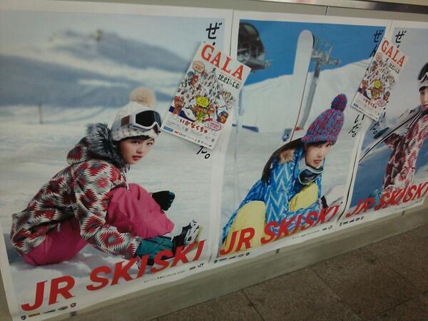 JR「ぜんぶ雪のせいだ。」を、ぜんぶ隠してる。 http://t.co/U8hE0UKY5l