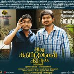 thx again 2 every1 for the super response! #ikk doin v gud collections 2day! super happy! http://t.co/doLImdyHwx