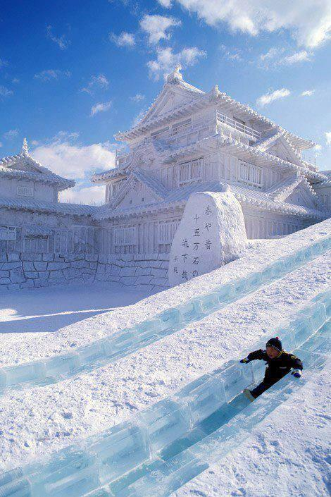 Snow Festival - Sapporo, Japan. http://t.co/wkF5WtzGGT