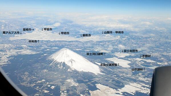正確に理解すると、森林地帯は雨により雪が落ちて緑色に見えているので富士山周りは雪がないように見えている。手前の御殿場などもひどい。 RT 甲府盆地が氷河に包まれてる・・・。 http://t.co/rgn6iDaqop  http://t.co/obx0RLE2ba