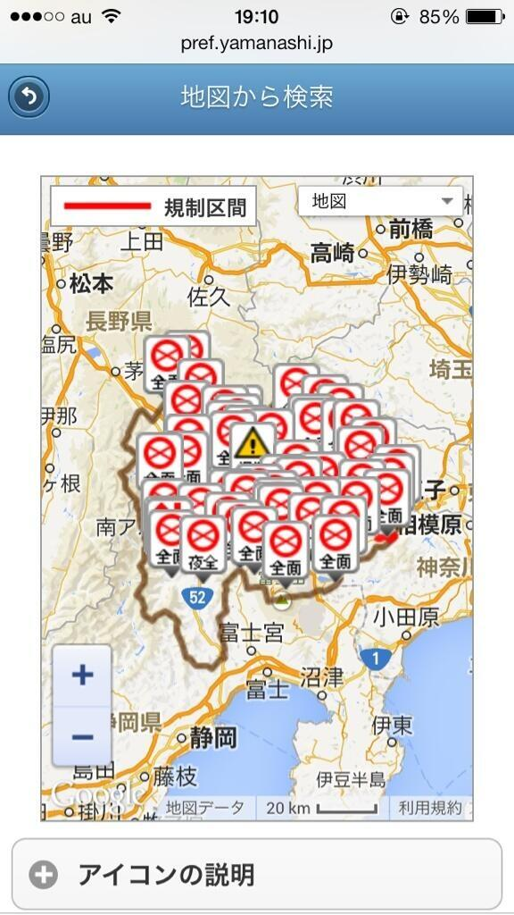 山梨県、埼玉県秩父、長野県などが大雪で陸の孤島となっている模様です。もっとテレビでも情報を出せば良いのになあ。キー局は震災から学んでない。 http://t.co/h7Gmrknp3p