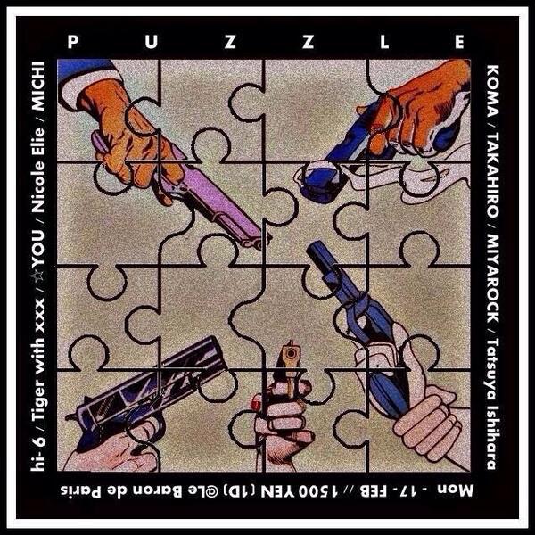 2.17 Puzzle at LeBaron  Puzzle…様々なジャンルで活動する人達が、ルバロンという額縁に集い、それぞれのピース(感性)をはめ込む。そこで初めて絵となりPuzzleが完成する。  明日はどんな絵が見れるかな。 http://t.co/5jyOKmKQj4