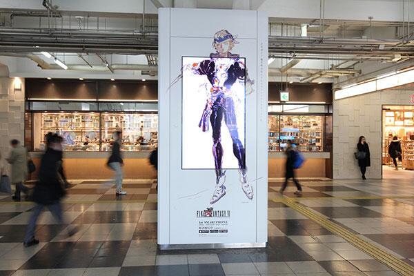 柱と映像がシンクロした美しいデザインになってます。天野先生のイラストが駅構内に立ち並ぶ姿は圧巻。ぜひその目でご確認ください! http://t.co/z7Kc6MwB1T
