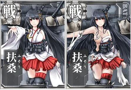 艦これ大図鑑☆   15時間【No.026 扶桑】初の日本独自設計による超弩級戦艦、扶桑です。妹の山城ともどもよろしくお