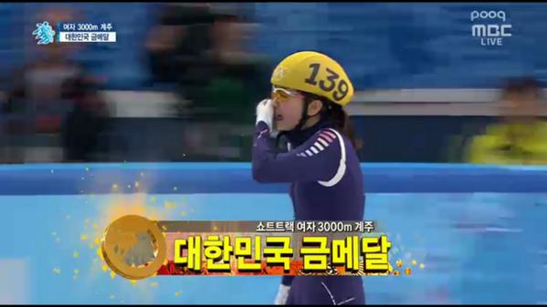 [2014 #소치 #동계올림픽-#쇼트트랙 여자 3000m 계주 결승] #김아랑-#박승희-#심석희-#조해리 선수의 경기, 대한민국 금메달!!! 자랑스럽습니다. 당신의 열정에 박수를 보냅니다!!!! http://t.co/hzg9i3WCbU