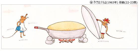 【生誕50周年記念 ぐりとぐら展】2月27日から松屋銀座にて。http://t.co/xI0kjdTyu8 記憶の中では、ぐりとぐらが焼いたのは大きなパンケーキですが、本当は「かすてら」なんですよね。 http://t.co/JUeQ0TKhcz