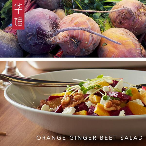 Need a refreshing salad? Try our Orange Ginger Beet Salad mixed with fresh oranges & a sweet honey-ginger dressing. http://t.co/Rp7ii3Js9o