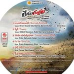 RT @AaryanDineshK: Finally sang a whole song in Telugu instead of rapping. Thanks to Thaman Anna. Staring Allu Arjuna & Struthi Hassan. htt…