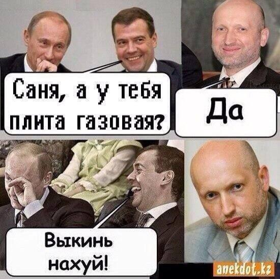 """Еврокомиссия не видит препятствий реверсу газа в Украину: """"Этот вариант полностью соответствует законодательству ЕС"""" - Цензор.НЕТ 7871"""