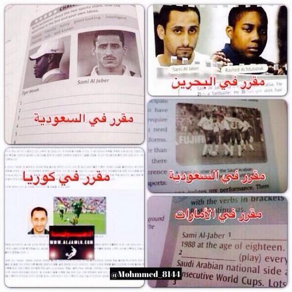 تركي الناصر السديري (@turkinsudairi): سيرةأهم رياضي في تاريخ الكرة الأسيويةوالسعودية (سامي الجابر)في مناهج مدارس الخليج وكوريا.  من كونكان الشقردي http://t.co/puQnyPwnYD