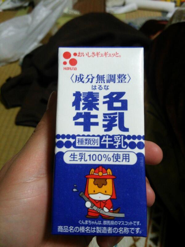 榛名は大丈夫です。だから榛名のお乳、飲んでくださいね? http://t.co/oZNROQ7iBB