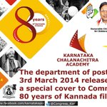 RT @Congress_Kar: Congratulating Kannada Cinema on Completing 80 Successful Years @divyaspandana @KicchaSudeep @MEmeghana