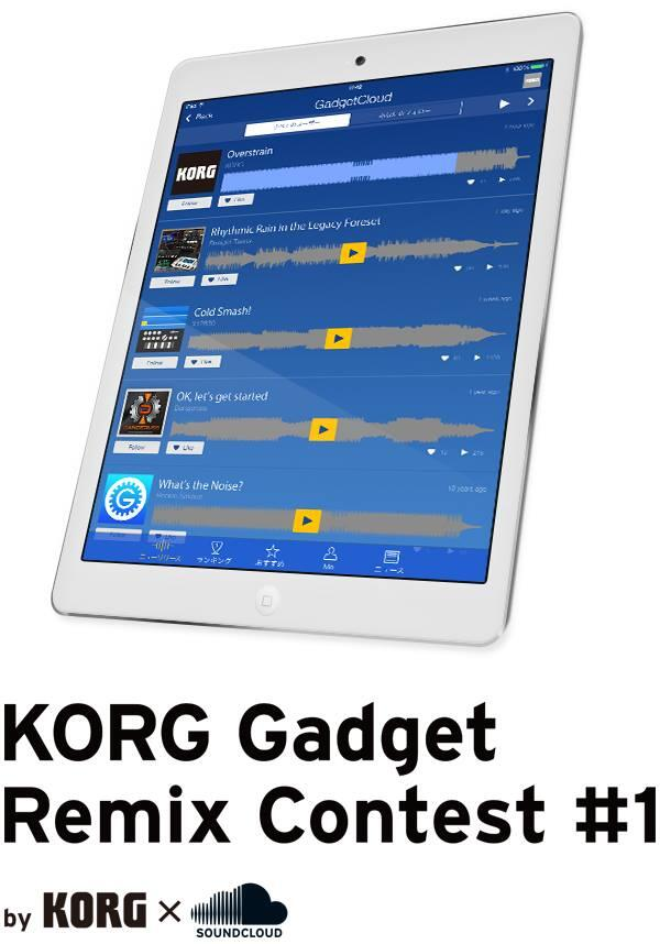 Korg has teamed up with @SoundCloud for a remix contest on KORG Gadget for iPad! More info @ http://t.co/j8yCc46lSX. http://t.co/Aka1dt7MJn