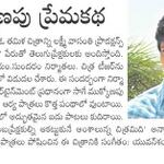 RT @MelanieWF: Namaste Telangana ePaper from 05th March with @Actorjiiva about #RangamModalaindi  (Telugu version of SMS) http://t.co/gbRL4…
