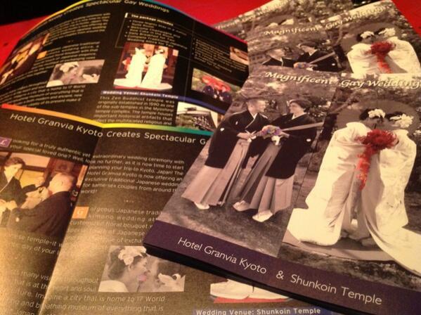 【同性婚挙式パンフ】素晴らしいのが出来上がりました!by 京都グランヴィアホテル、春光院、OUT ASIA TRAVEL (ベルリンのトラベル博で世界デビュー予定) ※BAR GFにありますよー!お早めに。 http://t.co/cjYLRVrVDN