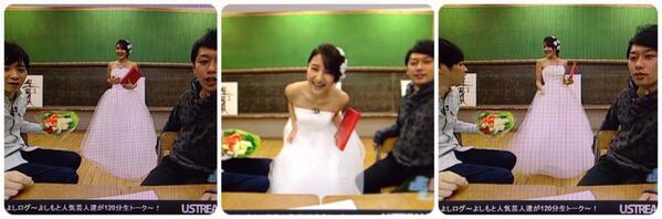 ありがとう♪ QT @Piiiiiii_: 藤原さんが結婚したからって自腹でウエディングドレス買って着てくる高木あずさが大好きです http://t.co/gilf6OUtPD