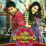 @NameisNani @Vaaniofficial Aaha Kalyanam - A rom-com in right mind.. Read Full Review @ http://t.co/IuLXFI7UoZ http://t.co/eSCGXSwFLe