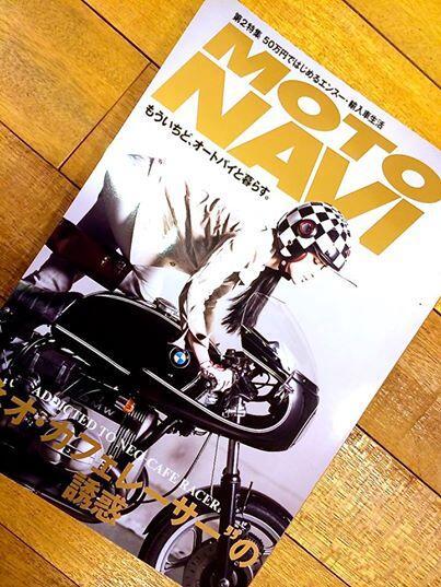 24日発売のMOTO NAVI最新号、見本誌ができてきました!特集は「ネオ・カフェレーサーの誘惑」。カッコいいカスタムバイクをたくさん紹介しています!どうぞ、楽しみにしてください! http://t.co/Fh6ETn0ufv