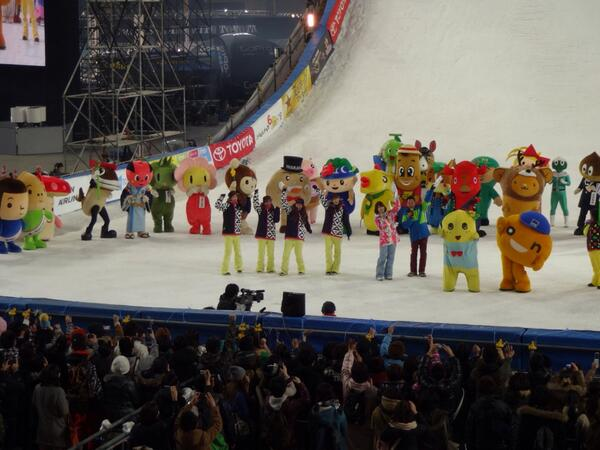TOYOTA BIG AIR ふなっしーに会ったど! http://t.co/byzXmp2EeM