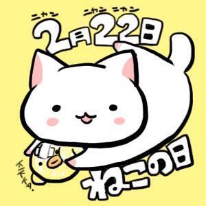 ((ε(・Θ・)3))<ニャニャンニャオーン! http://t.co/tDjoDzCbIU