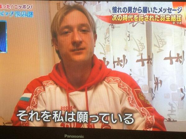 ジェーニャの別荘のカーテン、変な漢字が書いてあった http://t.co/dieaV5uclt