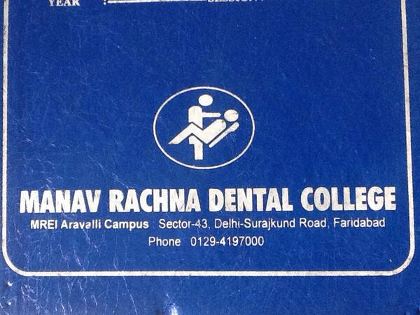 I think this dental college needs to rethink its logo. http://t.co/8mmcewho5l