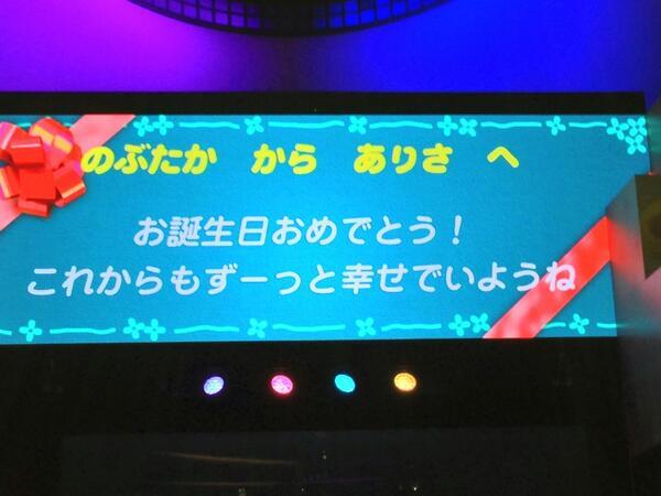 いえい\('ω')/ http://t.co/Cj1H57OM2C