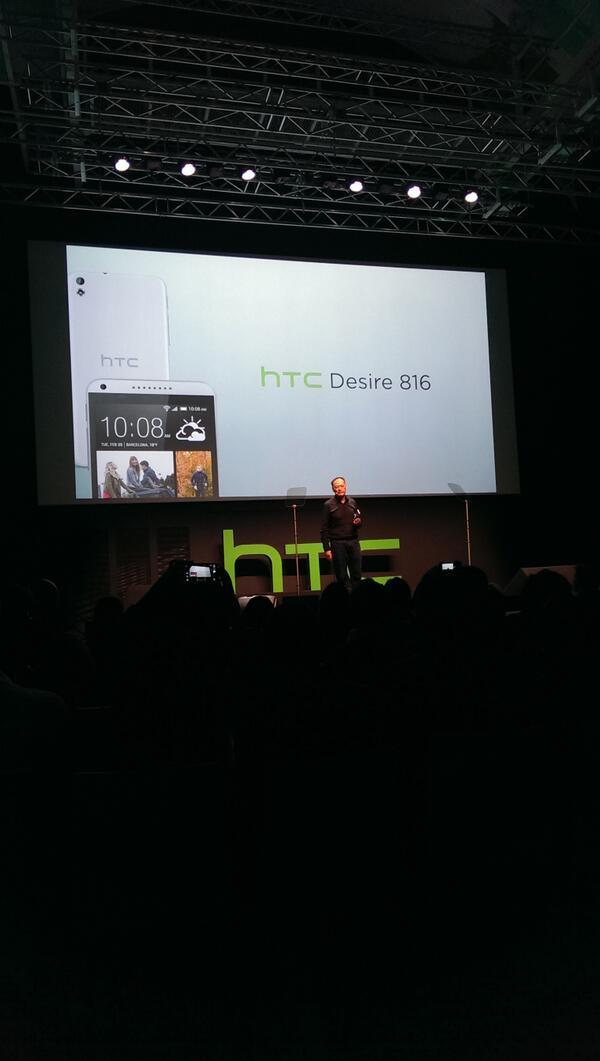 HTC Desire 816 anunciado! http://t.co/7ITjMif5dB