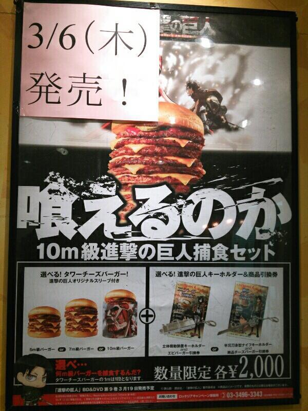 食えるけど、多分食わない! pic.twitter.com/DBA023YOVt