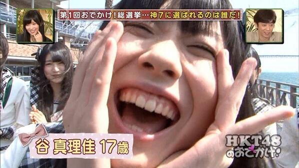 test ツイッターメディア - SKE48 チームE 谷真理佳神推し‼︎  https://t.co/Kd5aYBoBhf