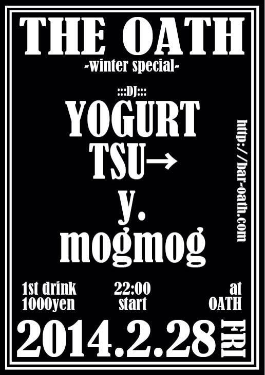 今夜ははTHE OATH -Winter Special- @aoyama_oath です。共演者は @YOGURTFROMUPSET @DJ_TSU_ @moginmogin です。皆様是非遊びに来てくださいね〜^^ http://t.co/UFGpNGS1yd