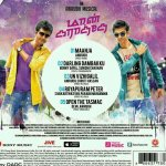 RT @Shrutians: Update - #UnVizhigalil is the title of the song sung by our princess @shrutihaasan in #MaanKarate ! RT http://t.co/RxD6XlVi0p