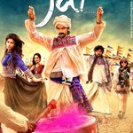 Here's the first look poster of #Jal... http://t.co/EjF1f7XCyL