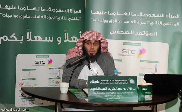 The General Secretary and official spokesperson of the Saudi Women Forum is... this guy http://t.co/D7nlwqvpwi