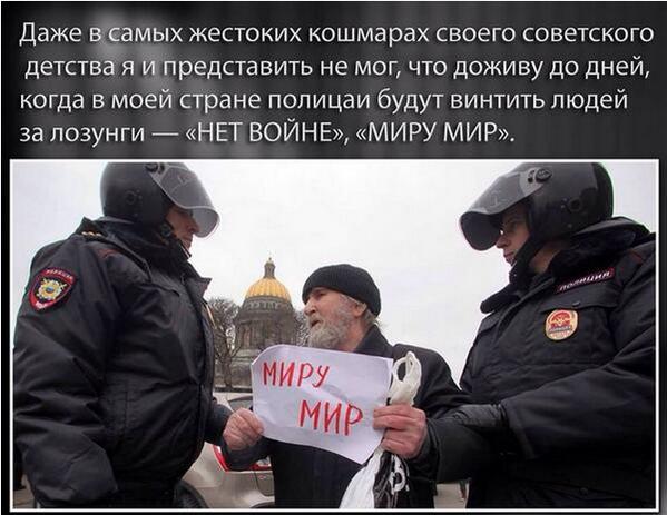 Какие приемы пропаганды используются на российском федеральном ТВ