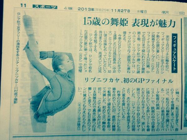 http://pbs.twimg.com/media/BhbDCq1CYAAmkPr.jpg
