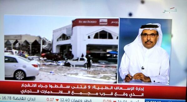 #الآن #مباشر :إدارة الإسعاف بمؤسسة حمد تؤكد وقوع9 وفيات جراء انفجار أنبوبة غاز بمطعم إسطنبول #حريق_اللاند #قطر #Qatar http://t.co/eSIXnElzxd