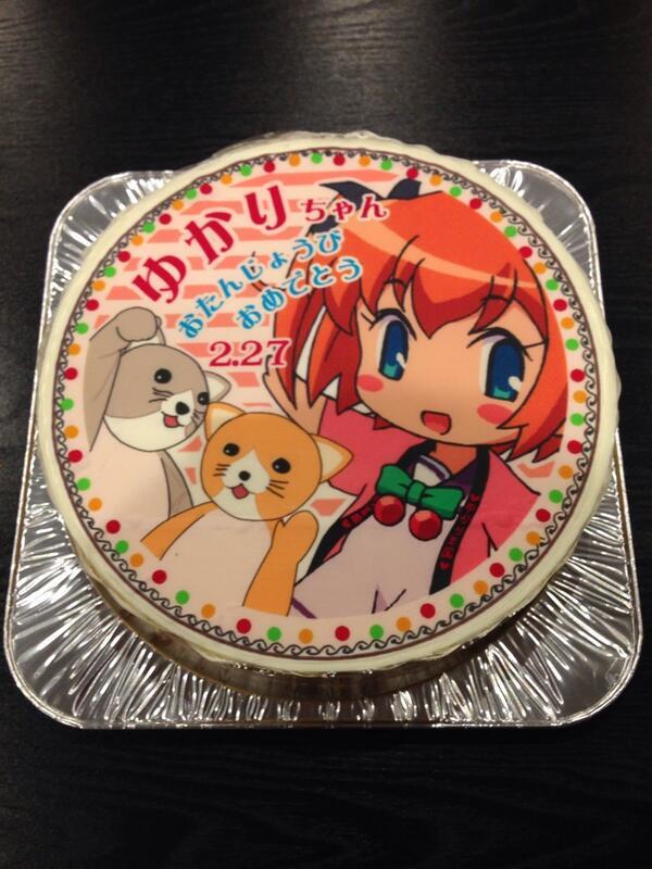 今日は現在絶賛制作中のツインエンジェルOVAの収録がありました!本日2/27は遥役の田村ゆかりさんのお誕生日という素敵な偶然♪記念に、スタッフよりケーキをプレゼントさせて頂きました☆ゆかりさん、お誕生日おめでとうございます! http://t.co/35sXPcCqqC