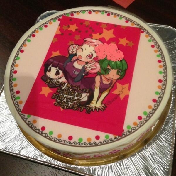 今日はみんなに誕生会をしてもらってます ぽよよんろっく先生に描いてもらったばくばくBANKの誕生日ケーキもらいました!超感動*\(^o^)/* 墓場まで持って行きます。 http://t.co/aIotKREL7q
