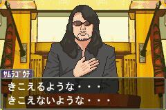 佐村河内氏、逆転裁判のキャラに出てきそうだよなーと思って作ってみたけど違和感なさすぎ imamshi