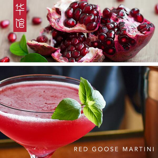 Our refreshing Red Goose Martini is sure to please - made with pomegranate juice, fresh ginger and Thai basil. http://t.co/foa0khqXej