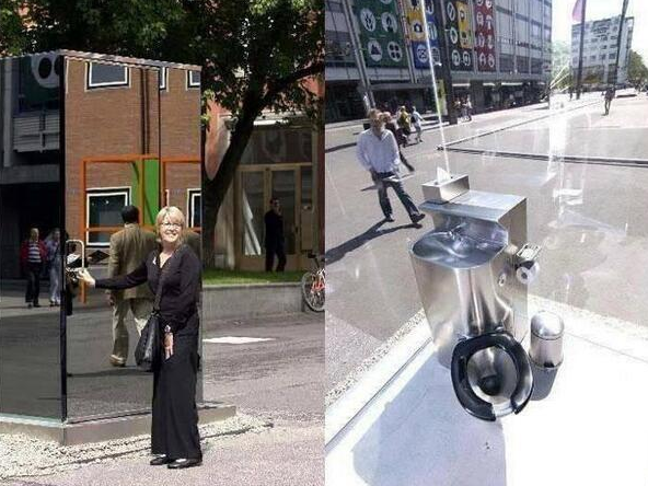 Public Toilet On The Street Made Of One Way Mirrors http://t.co/h8Bv3j9bjx